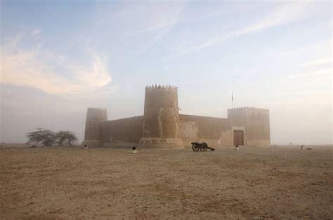 la recherche archeologique pour le qatar