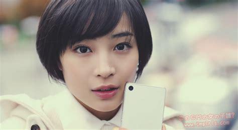 suzu hirose cm 広瀬すず スクエニ ffbeのcmに出演するショートカットの女の子 このcmの女の子誰