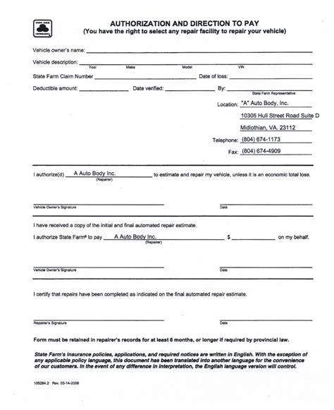 supplement request form state farm stfm authorization a auto