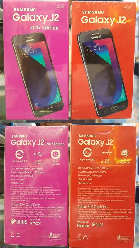Samsung J2 Di samsung galaxy j2 pro ufficiale