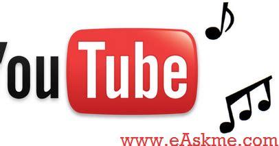 websites  convert youtube   mpeaskme