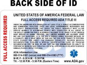holographic service dog id card badge ada assistance