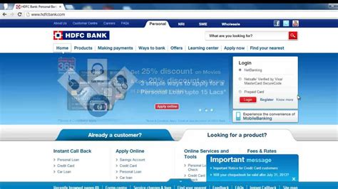 hdfc bank netbank hdfc how to login to hdfc netbanking