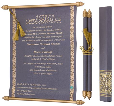 muslim wedding cards awesome unique invitation cards ideas