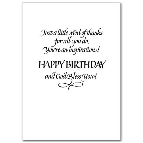 Happy Birthday Wishes For A Pastor Happy Birthday Pastor Quotes Quotesgram