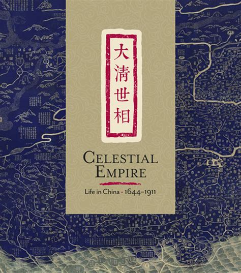 allegiance celestial empires books celestial empire newsouth books