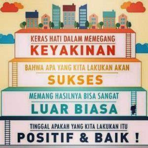gambar dp bbm motivasi kehidupan kata kata penuh kebijakan