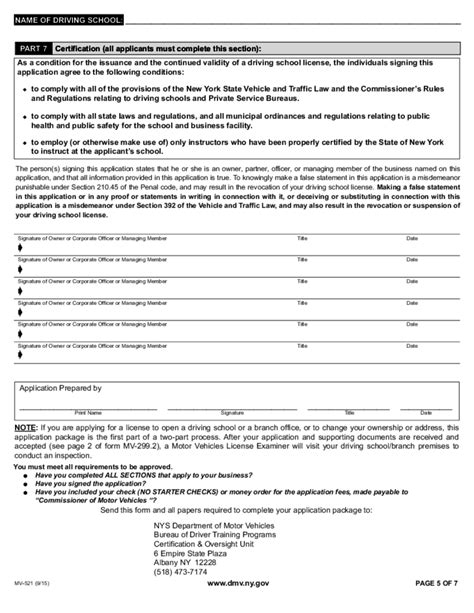 printable job applications nyc form mv 521 driving school license application new