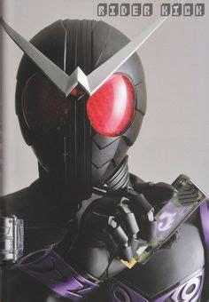 Tshirt Kamen Rider Black Rx kamen rider black unisex t shirt