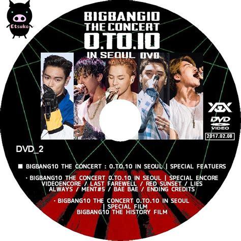 Original Dvd Big Made In Seoul jyjラベル たまに bigbang10 the concert 0 to 10 in seoul dvd