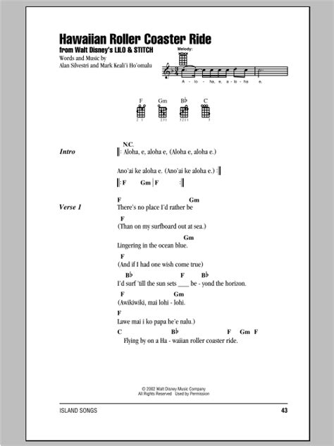 hawaiian strum pattern ukulele hawaiian roller coaster ride sheet music by mark keali i