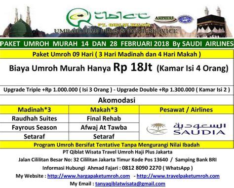 promo paket m3 gratis 2018 umroh februari 2018 paket promo murah hanya rp 18 juta direct