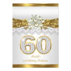 60th birthday party invitations amp announcements zazzle