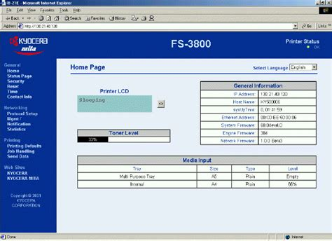 Ib Basic Button using a web browser to manage ecosysnet