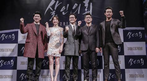 film sedih baru kim sung kyun terlihat sedih di poster murder request