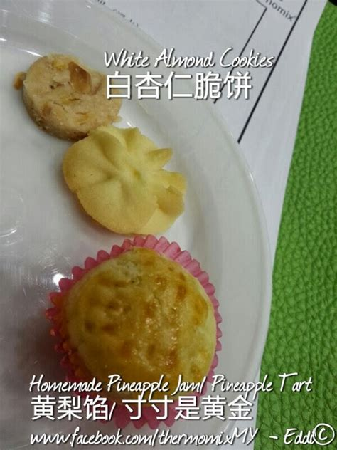 new year cookies thermomix thermomix my recipe cny 2014 cooking class in kl hq