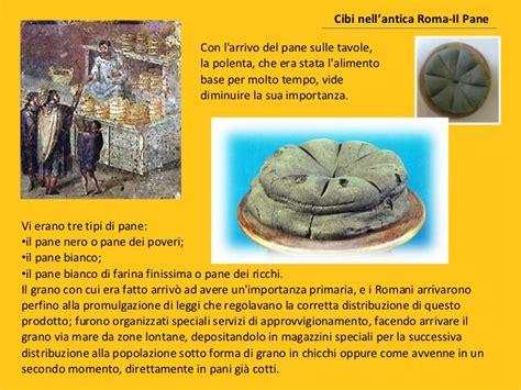 alimentazione antica roma cibi nellantica roma