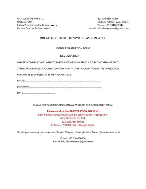 Model Registration Form