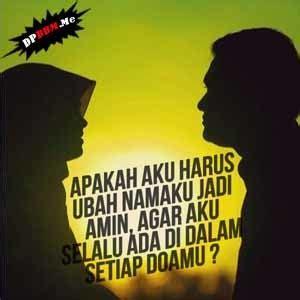 gambar dp bbm wallpaper animasi religi islami terbaru