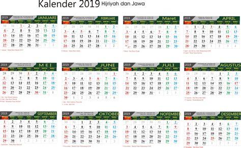 custom photo calendar template calendar