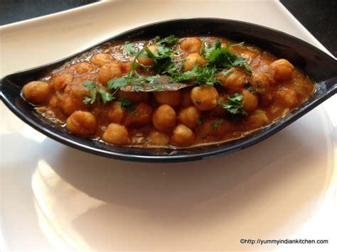Punjabi Chole Recipe   Yummy Indian Kitchen