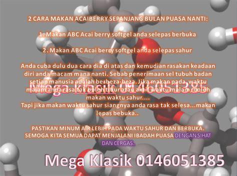 Acaibery Abc panduan makan abc acai berry di bulan ramadan magic cube