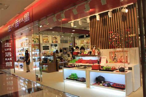 home design store hong kong hong kong part ii cool shopping seyie design