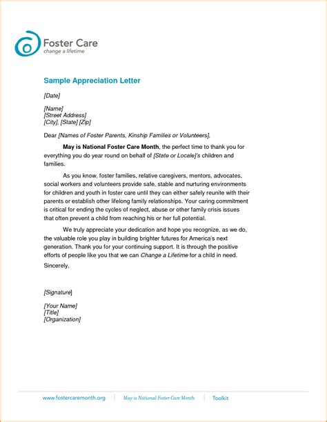 appreciation letter pdf format appreciation letter sle template resume builder