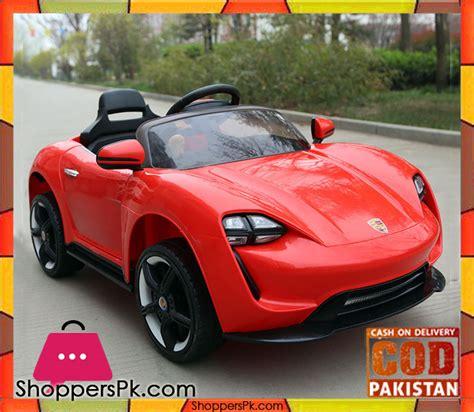 Lamborghini Kid Car by Lamborghini Aventador Battery Car Shoppers Pakistan