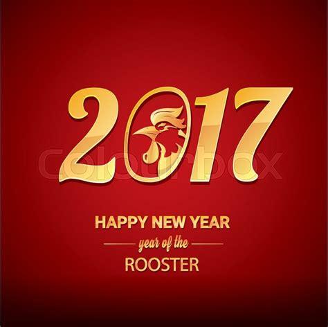 new year animals 2017 stock photo new year 2016 greeting card image memes