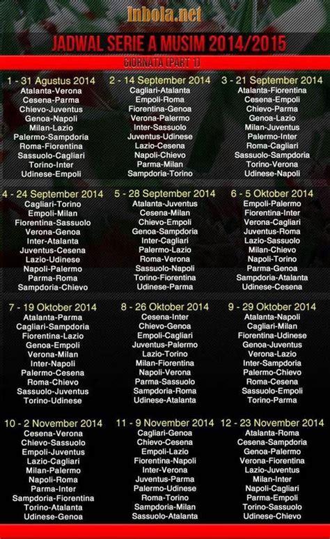 jadwal pertandingan sepakbola liga spanyol 2014 2015 download gambar jadwal lengkap pertandingan liga italia