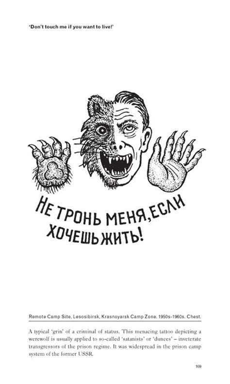 tattoo meaning encyclopedia 50 best russian criminal tattoo images on pinterest