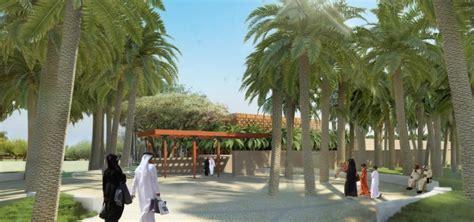 Landscape Architect Qatar West 8 Design Landscape Architecture Projects