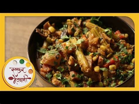 Nenua vegetable in marathi recipe forumfinder Image collections