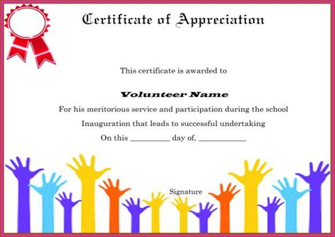 volunteer appreciation certificate template volunteer certificates the right way 19 free