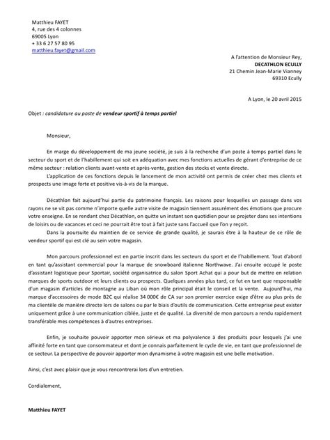 Lettre De Motivation Gratuite Vendeuse Magasin De Sport Fr Matthieu Fayet Lettre De Motivation Vendeur Sportif Pdf Par Le V 233 Ritable Koudou Fichier Pdf