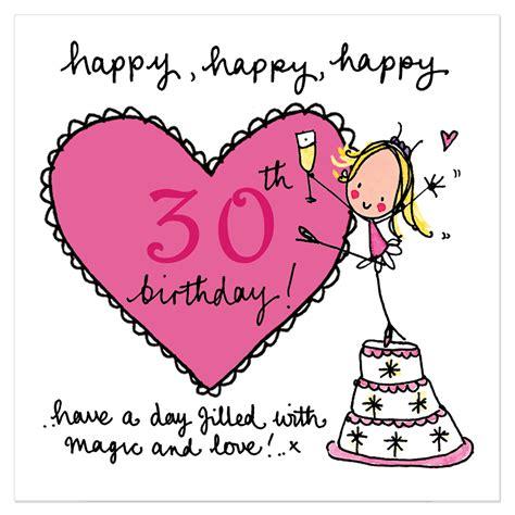 Beautiful Mugs by Happy Happy Happy 30th Birthday Juicy Lucy Designs