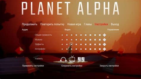 torrent alpha 2018 planet alpha 2018 pc русский repack от qoob скачать