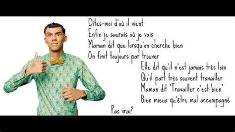 testi stromae stromae papaoutai lyrics