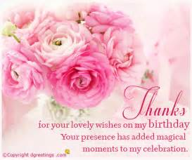 Wedding Wishes Phrases Thank You Messages Birthday Thanks Message Phrases Wishes