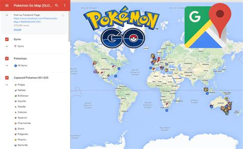 Find Map Go How To Find All Maps