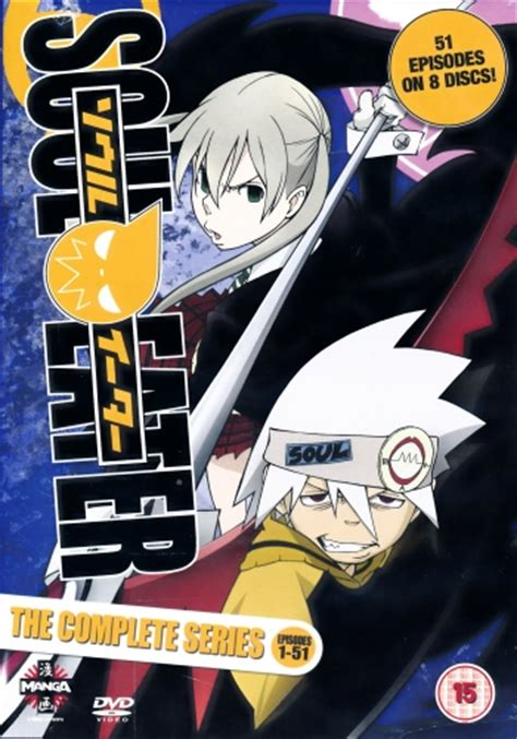 eater tv series soul eater complete series 8 disc import dvd