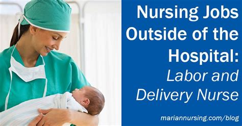 nursing outside of the hospital labor and delivery