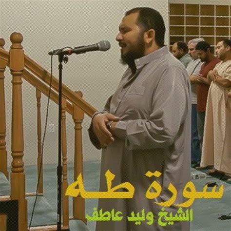download lagu armada penantian download lagu سورة طــه الشيخ وليـد عـاطـف