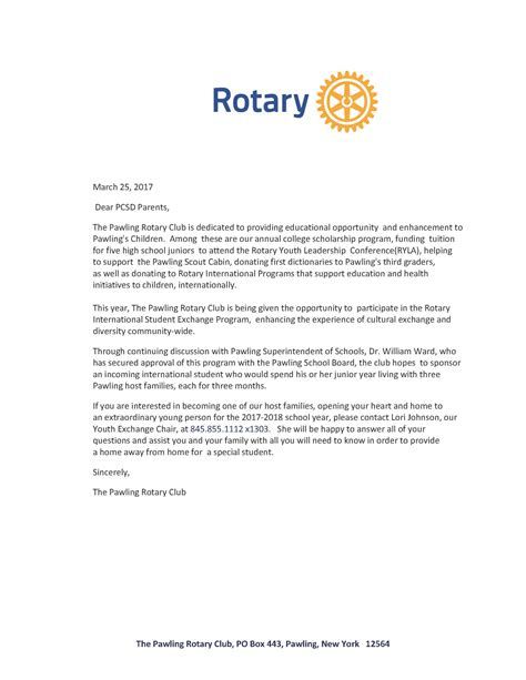 Parent Letter Host Family Sle Pawling Rotary Seeking A Sponsor To Host An International Student Pawling Radio