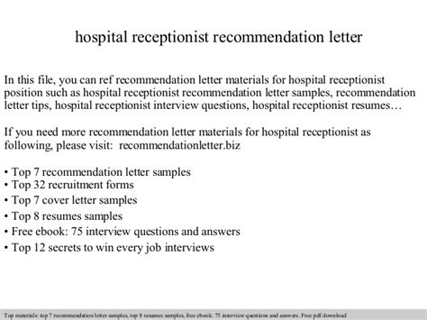 Cover Letter For Receptionist In Hospital Hospital Receptionist Recommendation Letter