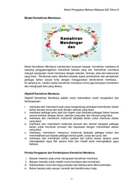 format laporan bacaan latihan bacaan bahasa melayu tahun 5 contoh karangan