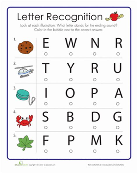 end sounds worksheet education