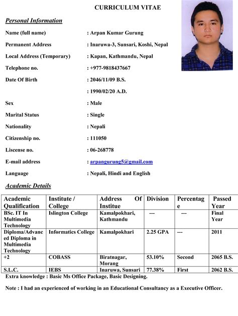 Sle Resume Wedding Biodata Format best bio data for marriage in word format gallery entry