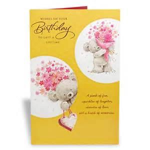 birthday greeting cards send birthday cards to india